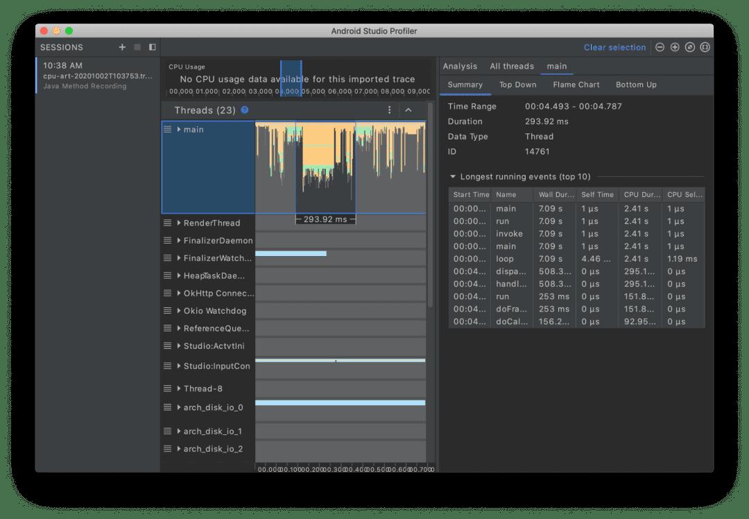 △ 使用独立 Android Studio 分析器优化您的应用