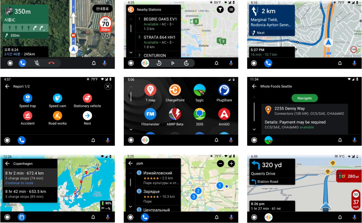 运行在 Jetpack 库上的合作伙伴应用 (自左上顺时针方向开始): T map、Chargepoint、Sygic、Flitsmeister、PlugShare、2GIS 和 A Better Route Planner