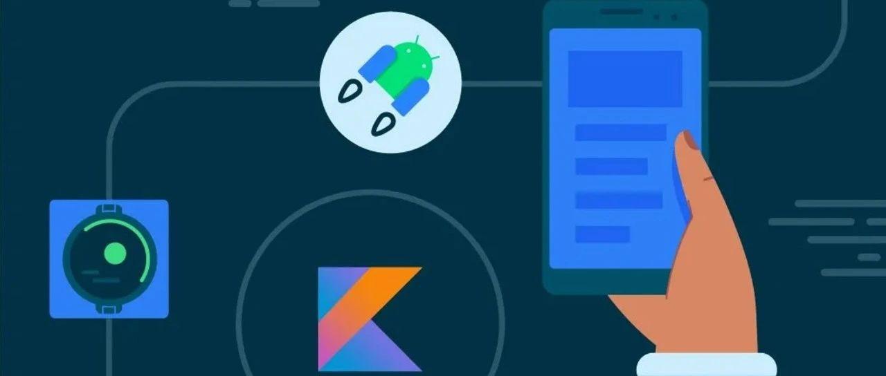 一起看 I/O | Android 更新一览