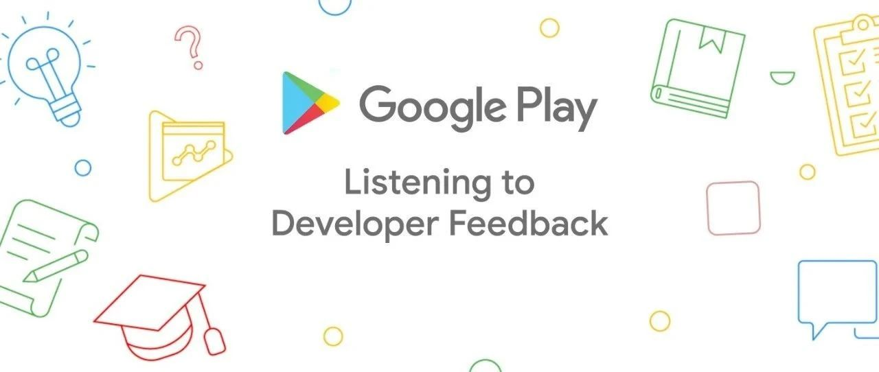 开发者可申请更多时间完成 Google Play 付款政策合规